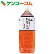 神戸居留地 烏龍茶 2L×6本【送料無料】