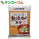 ハナマルキ 無添加みそ 袋 750g[ハナマルキ 米みそ(米味噌)]【あす楽対応】