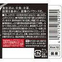 Kentai(ケンタイ) メガパワー マルチビタミン&ミネ...