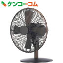 RoomClip商品情報 - Pieria(ピエリア) 30cmレトロテーブルファン ブラウン RIM-353 BR[Pieria(ピエリア) 卓上扇風機]【送料無料】