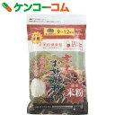 南出製粉 玄米お好み焼粉 300g[南出製粉 お好み焼き粉]