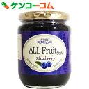 成城石井 オールフルーツスタイル ブルーベリー 265g[ブルーベリージャム]【あす楽対応】