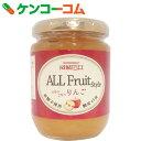 成城石井 オールフルーツスタイル ごろっごろっりんご 260g[リンゴジャム(りんごジャム)]