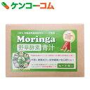 モリンガ入り野草酵素青汁 3g×31包/青汁/送料無料