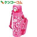 サーモス ナイキ ハイドレーションボトル 0.5L ピンク JNU-500N[サーモス(THERMOS) ステンレスボトル 直飲みタイプ]【送料無料】