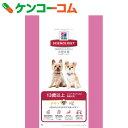 サイエンス・ダイエット シニアアドバンスド 小型犬用 高齢犬用(13歳以上) チキン 3kg