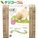 catit プレイサーキット[catit 猫用おもちゃ・玩具]【送料無料】