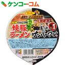 九州とんこつ味焼豚ラーメン×長浜ナンバーワン 126g×12個[サンポー とんこつラーメン]【あす楽対応】【送料無料】