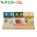 【訳あり】AGF スープ&カフェオレ グッドモーニングセット[AGF(エージーエフ) スティックコーヒー]【送料無料】
