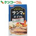 SSK サンマdeオードブル オリーブオイル&ガーリック 100g[SSK 惣菜缶詰]【あす楽対応】