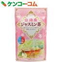 台湾産ジャスミン茶 ティーパック 4g×20袋[SANYO TEA(山陽銘茶) ジャスミン茶(ジャスミンティー)]【あす楽対応】