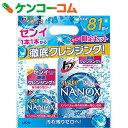 【数量限定】トップ スーパーNANOX(ナノックス) 本体450g+詰替360g[NANOX(ナノックス) コンパクト洗剤]【li06he】【li06al】
