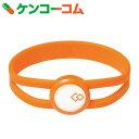 コラントッテ BOOST-UP ABAEA オレンジ L 21cm[コラントッテ 磁気ブレスレット]【送料無料】