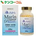 日本ヘルス 海のちから マリンパワー 370粒[日本ヘルス 鮫肝油(深海鮫エキス)]【送料無料】