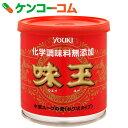 ユウキ食品 味玉(ウエイユー) 化学調味料無添加 300g[味玉(ウエイユー) スープの素(中華スープ)]