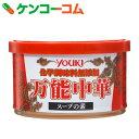 ユウキ食品 万能中華スープの素 化学調味料無添加 150g[ユウキ食品(youki) スープの素(中華スープ)]【あす楽対応】