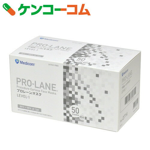 メディコム プロレーンマスク LEVEL1 レギ...の商品画像