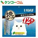 焼かつお ほたてミックス味 12本入り[いなば(ペット) 猫缶・レトルト(まぐろ)]