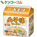 マルちゃん みそ味ラーメン 北海道限定 5食パック[マルちゃん みそラーメン]【あす楽対応】