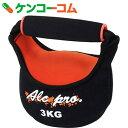 【数量限定】アルインコ ソフトケトルダンベル 3kg EXG703[ALINCO(アルインコ) ダンベル]