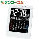 ADESSO(アデッソ) カラーカレンダー電波時計 KW9292[ADESSO(アデッソ) 電波時計]【送料無料】