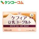 corcor ケフィア豆乳ヨーグルト 4g×3包[corcor ケフィア(コーカサスヨーグルト)]