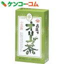 島造りオリーブ茶 2g×12袋[オリーブ茶]