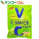 ノーベル VC3000のど飴 マスカット 90g×6袋[VC-3000のど飴 のど飴(のどあめ)]【あす楽対応】