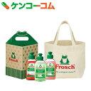 【数量限定】フロッシュ ミニボトルギフトボックス1 (オリジナルトートバッグ付)[フロッシュ 洗剤 食器用]