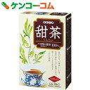 オリヒロ 甜茶 2g×20包[オリヒロ 甜茶]【あす楽対応】