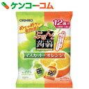 オリヒロ ぷるんと蒟蒻ゼリー パウチ マスカット+オレンジ 20g×12個入[ぷるんと蒟蒻ゼリー こんにゃくゼリー]【あす楽対応】