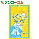 オルト やかないサプリ 30日分(30粒)[オルト 栄養機能食品(ビタミンC)]【あす楽対応】【送料無料】