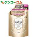 ラボン 柔軟剤 シャンパンムーン つめかえ用 大容量 960ml[ラボン 柔軟剤]【あす楽対応】