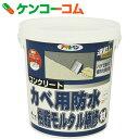 アサヒペン コンクリートカベ用防水樹脂モルタル補修材 C006 グレー 4kg[アサヒペン補修材]【あす楽対応】【送料無料】