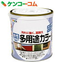 アサヒペン 水性多用途カラー ナスコン 0.7L[アサヒペン水性塗料(多用途)]