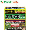 ネコソギトップRX 粒剤 3kg[ネコソギ 除草剤 粒剤]【あす楽対応】【送料無料】