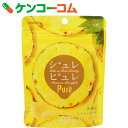 【期間限定】カンロ ジュレピュレ 沖縄産パイナップル味 63g×6袋[KANRO(カンロ) グミ]