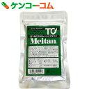 メイタン トップコンディション 70g[スーパーアスリート 梅肉エキス]【あす楽対応】【送料無料】
