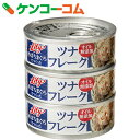 ツナフレーク 水煮 70g×3缶/Lily(リリー)/ツナ缶/税抜1900円以上送料無料
