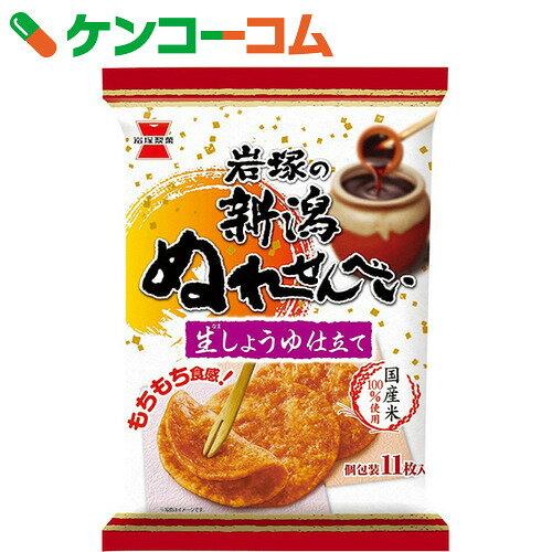 岩塚製菓 新潟ぬれせんべい 11枚