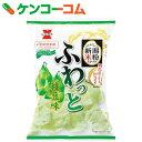 岩塚製菓 ふわっと 枝豆味 41g[岩塚製菓 スナック菓子]【あす楽対応】