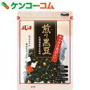 ふじっ子 煎り黒豆(北海道産黒豆使用) 55g[ふじっ子 黒豆]【あす楽対応】