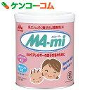 森永 MA-mi 800g[森永MA-mi(エムエーミー) ミルク アレルギー用]【送料無料】