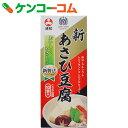旭松 新あさひ豆腐 10個入(165g)[旭松 こうや豆腐(凍り豆腐・凍み豆腐)]【あす楽対応】