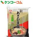 旭松 新あさひ豆腐 8個入ポリ(132g)