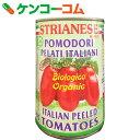 ストリアネーゼ 有機トマト缶 ホール 400g[ストリアネーゼ トマト缶詰(トマト缶)]【あす楽対応】