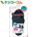 シュエット(Chouette) パンプス用 レインカバーM 22.0cm-23.5cm ブラック