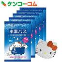 水素バス ハローキティ スターターセット 5袋+専用水素風呂ケース1個【送料無料】