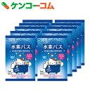 水素バス ハローキティ リピーターセット 10袋[水素バス 水素入浴剤]【あす楽対応】【送料無料】