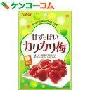 甘ずっぱいカリカリ梅 32g[なとり カリカリ梅]【あす楽対応】